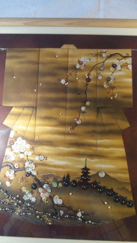 Olann Ridewood - Kimono - Textiles - 46(w) x 56 (h) cm