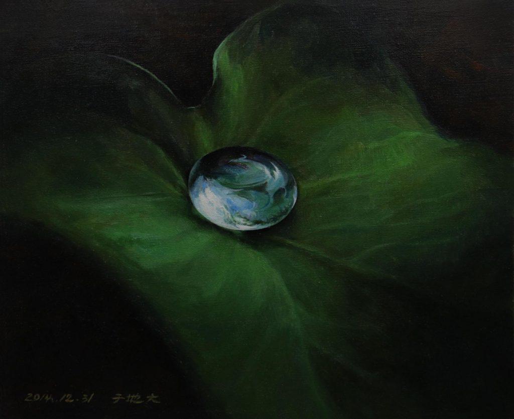 Fei He - Dew - Acrylic on Canvas - 36.5 × 30 cm - £95