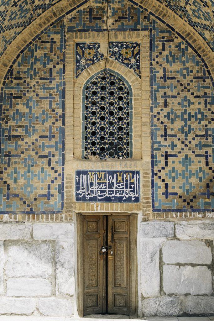 Lorna Faulkes - Doors of Uzbekistan 1 - Photo print - a4 / a3 - £18.50 / £37.50